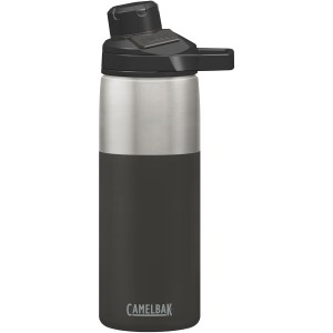 Image of   CamelBak Chute Mag Vacuum Insulated Stainless Steel 600 ml - Jet