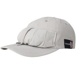 Netcap travelsafe
